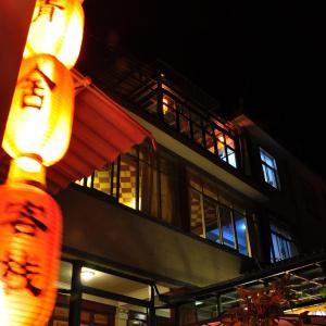 Hotellikuvia: Dali Ancient Town Tianqingshe Inn, Dali