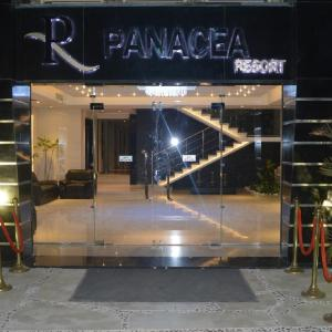 Hotel Pictures: Panacea Resort, Borg El Arab