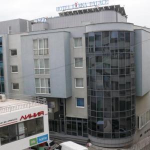 Fotos do Hotel: Diana Palace, Yambol