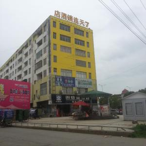 Hotel Pictures: 7Days Inn Yugan, Yugan