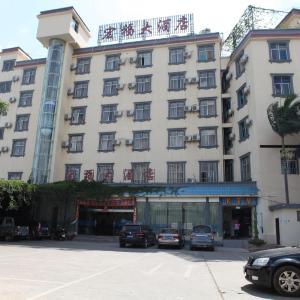 Hotel Pictures: Hong Fu Hotel, Xinping
