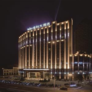 Hotel Pictures: Chongqing Jinke Grand Hotel, Fuling