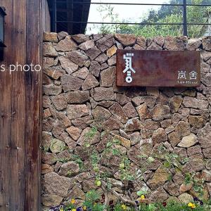 Hotel Pictures: Lan's House, Deqing