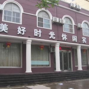 Hotel Pictures: Meihaoshiguang Inn, Wen