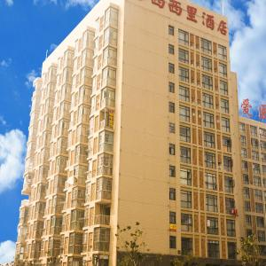 Hotel Pictures: Changsha Sicily Hotel, Changsha