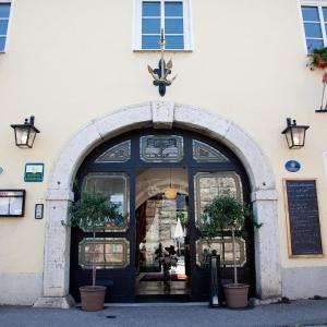 ホテル写真: Hotel Restaurant Goldener Anker, Hainburg an der Donau