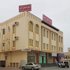 Hotel Pictures: Al Zahia Apartments, Salalah