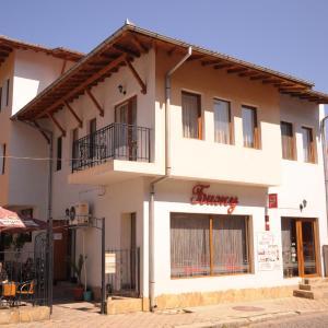 Fotos del hotel: Family Hotel Biju, Tryavna