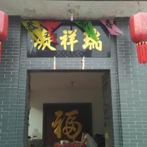 Hotel Pictures: Ningxiangrui Inn Pingyao, Pingyao