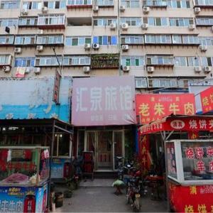 Фотографии отеля: Jinan Huiquan Family Hostel, Цзинань