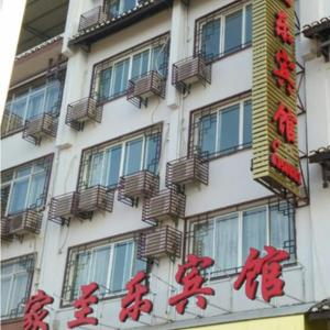 Hotel Pictures: Jiazhile Hotel, Lingchuan