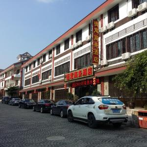 Hotel Pictures: Deyi Business Hotel, Zhenning