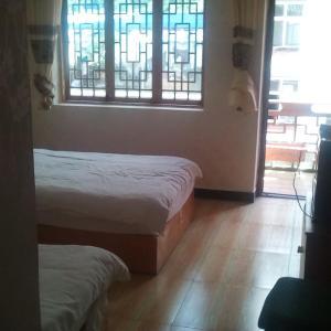 Hotel Pictures: Binghong Inn, Hanyuan