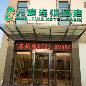Hotel Pictures: Yuanting Hotel, Taixing