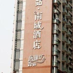 Hotel Pictures: Trip Stage Inn Nanyu Branch, Chengdu