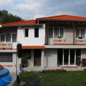 Hotel Pictures: Guest House Bojana, Troyan