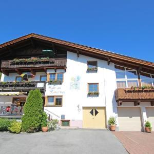 Photos de l'hôtel: Haus am Römerweg, Lermoos