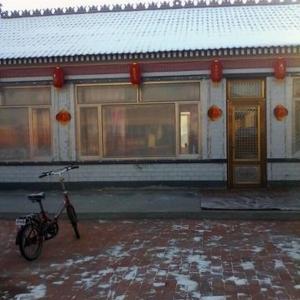 Hotel Pictures: Wusong Meiyuan Inn, Jilin