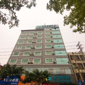 Hotel Pictures: City Comfort Inn Heyuan Railway Station Branch, Heyuan