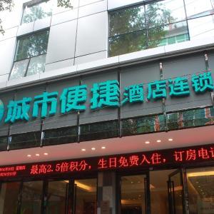 Hotel Pictures: City Comfort Inn Shangsi Bus Station Branch, Shangsi