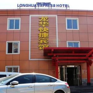 Hotelbilder: Longhua Express Inn, Kaifeng