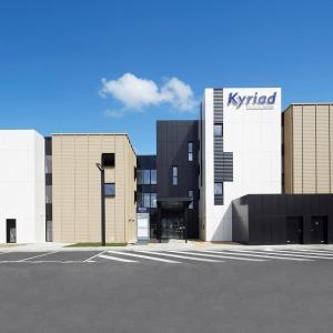 Hotel Pictures: Kyriad Prestige Pau – Palais des Sports, Pau