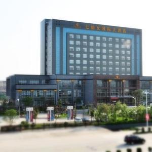 Hotel Pictures: Seventh Fairy International Hotel, Qianshan
