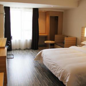 Hotel Pictures: City Comfort Inn Zhongshan Bus terminal station Branch, Zhongshan