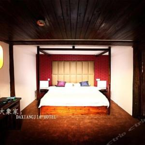 Hotel Pictures: Liping Elephant's Family Hotel, Liping