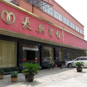 Hotel Pictures: Changxing Hotel, Taizhou