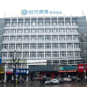 Hotel Pictures: City Comfort Inn Huangshi Avenue, Huangshi