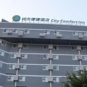 Hotel Pictures: City Comfort Inn Liuzhou Huxi Bridge, Liuzhou
