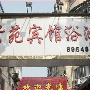 Hotel Pictures: ZiYuan Inn, Pei