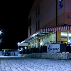 Φωτογραφίες: Motel Calypso, Travnik