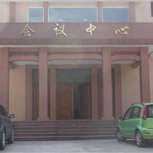 Hotel Pictures: Xinlongmen Hotel, Longmen