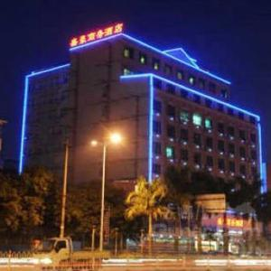 Hotel Pictures: Guangxi Yulin Shenghao Business Hotel, Yulin