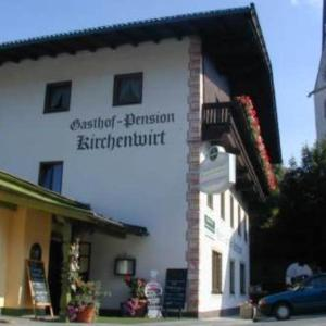 Hotel Pictures: Gasthof Pension Kirchenwirt, Münster