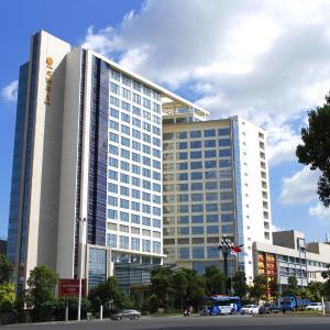 Hotel Pictures: Fliport Hotel Jinjiang Shiji, Jinjiang