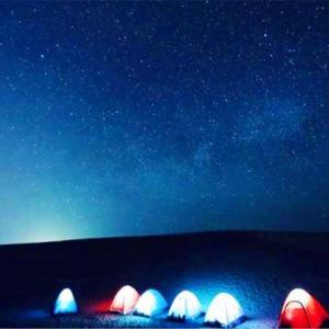 Hotelbilder: Desert Camping, Dunhuang