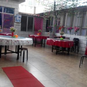 Hotel Pictures: Guofu Farmstay, Huairou