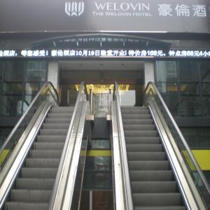 Hotel Pictures: Haolun Hotel, Changzhou