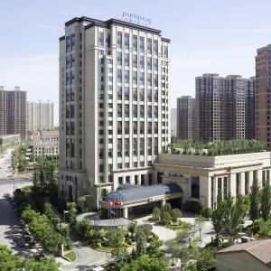 Hotelfoto's: Pullman Taiyuan, Taiyuan