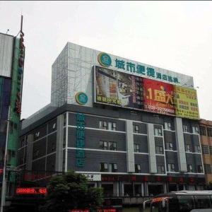 Hotel Pictures: City Comfort Inn Guangzhou Xintang Huarun Wanjia Branch, Zengcheng