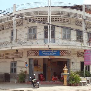Foto Hotel: Santepheap, Kampong Chhnang