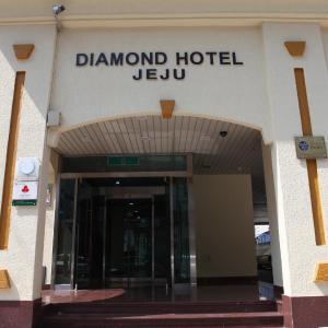 Foto Hotel: Diamond Hotel, Jeju