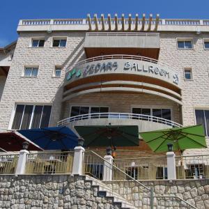 Fotos de l'hotel: Samar Resort, Bcharré