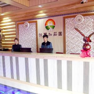 Hotel Pictures: Fuerjia Inn, Ergun