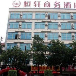 Hotel Pictures: Jiajie Inn Danzhou City Government Branch, Danzhou