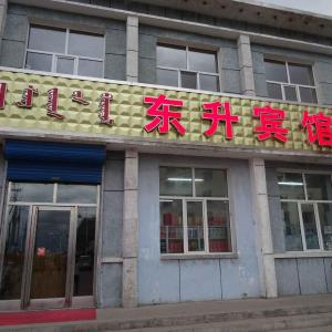 Hotel Pictures: Dongsheng Guest House, Hulunbuir