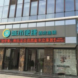 Hotel Pictures: City Comfort Inn Wuhan Huangpi, Huangpi